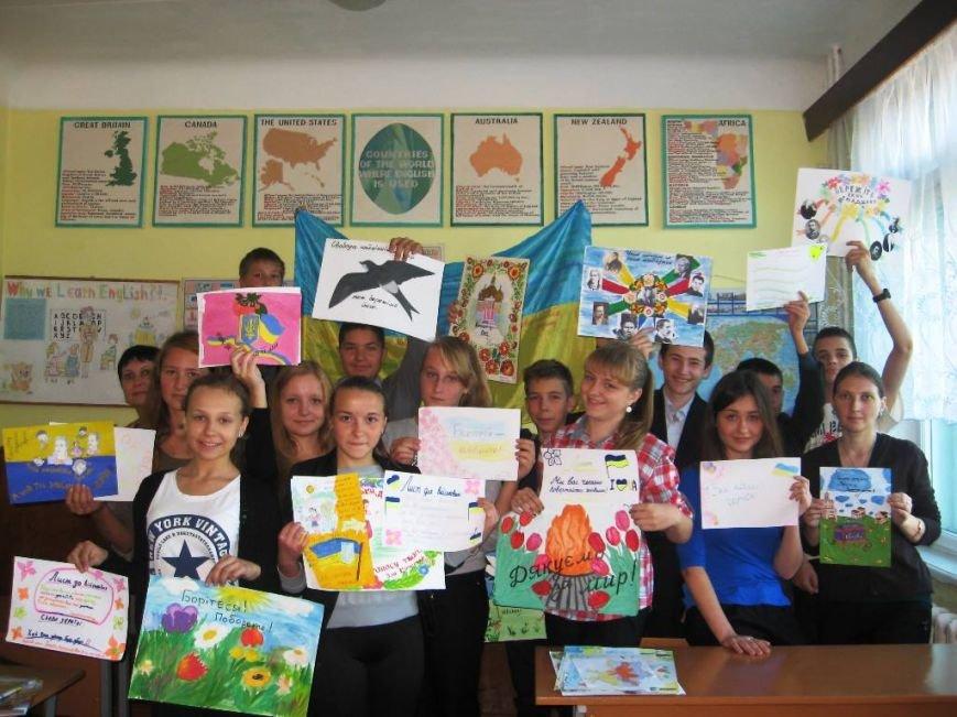 Рівненські школярі провели благодійну акцію для військових (Фото), фото-4