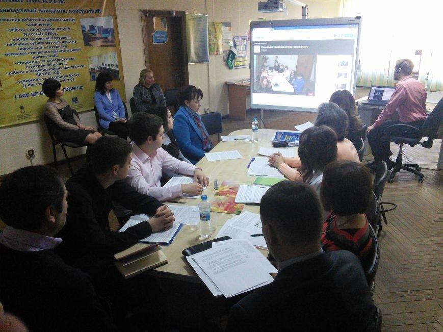 Інтерактивна конференція Соціальний захист інвалідів у бібліотеці1