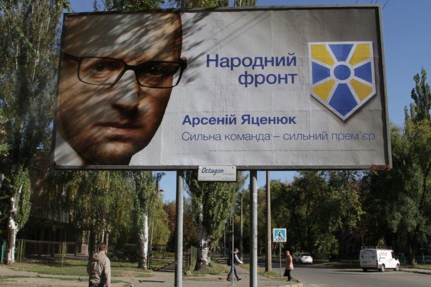 Кандидаты в народные депутаты не смогли отказаться от рекламы, фото-5