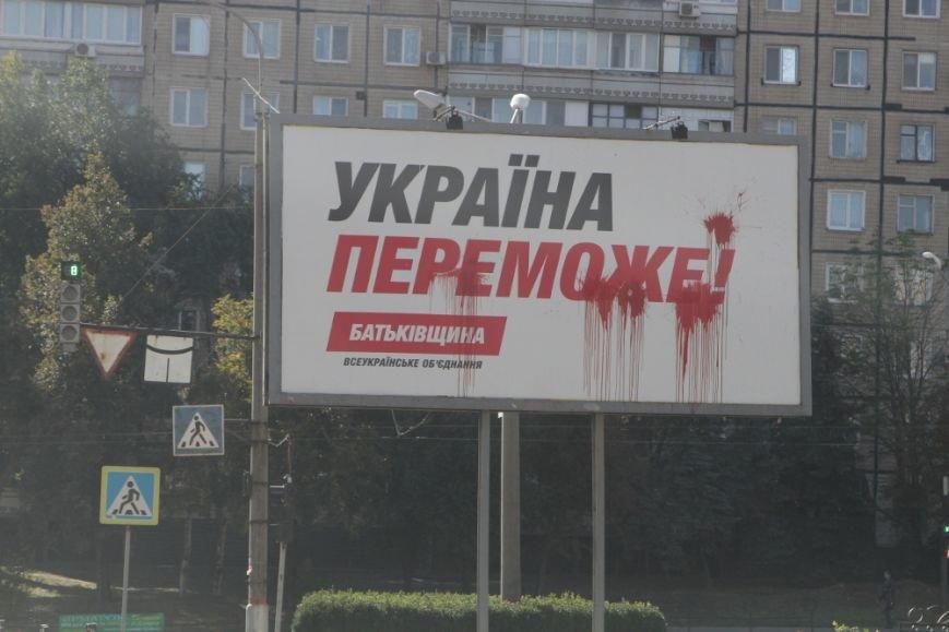 Кандидаты в народные депутаты не смогли отказаться от рекламы, фото-4
