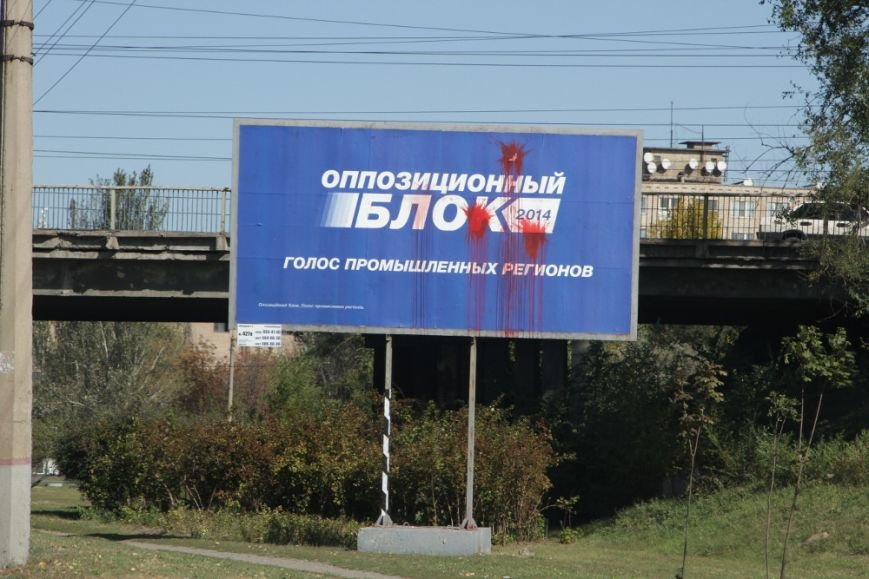 Кандидаты в народные депутаты не смогли отказаться от рекламы, фото-6