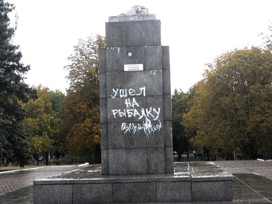 DSCN5928 Ленин ушел на рыбалку Копирование_новый размер