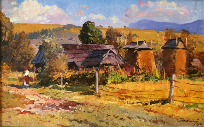 село ясиня