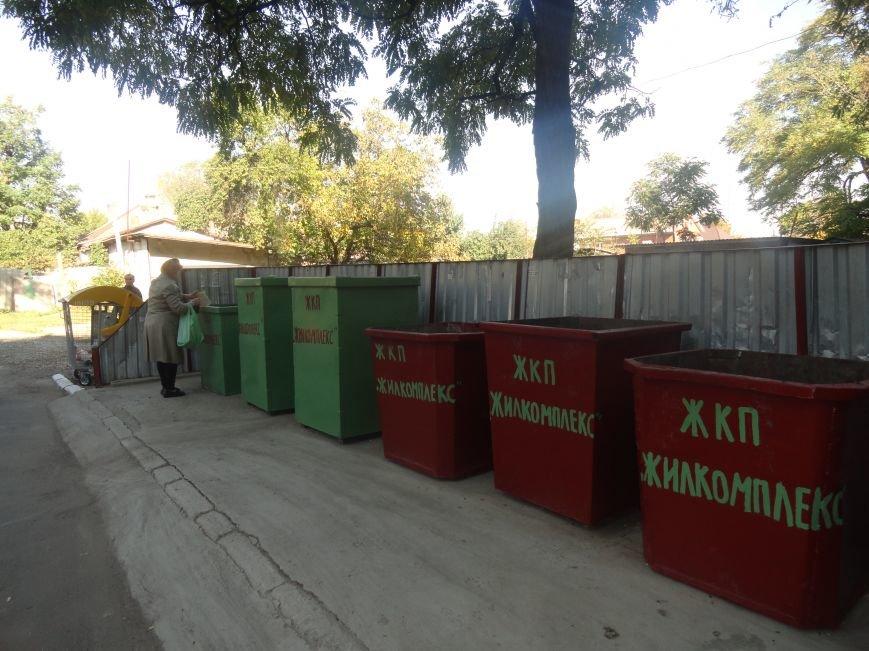 Мариупольцев пытаются приучить к европейской системе сортировки мусора (ФОТО), фото-1