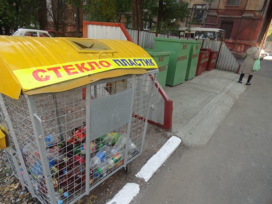 Мариупольцев пытаются приучить к европейской системе сортировки мусора (ФОТО), фото-2
