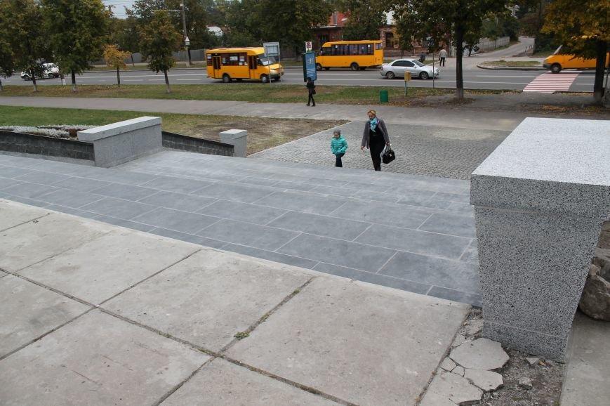Ремонт ступенек возле библиотеки Крупской обошелся Сумам в 150 тысяч гривен (ФОТО), фото-2
