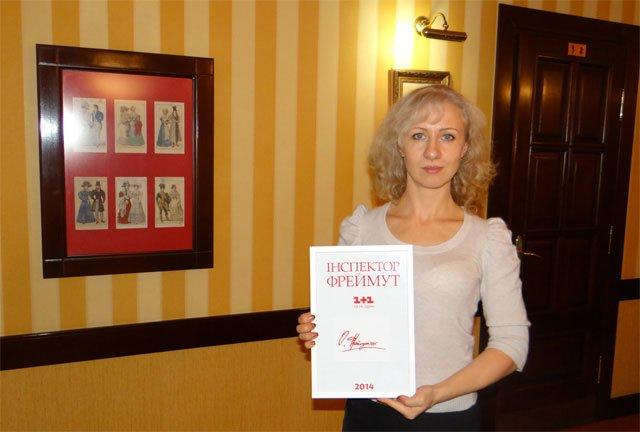 Ольга Фреймут знову побувала у Вінниці та нагородила «Цукерню», фото-1