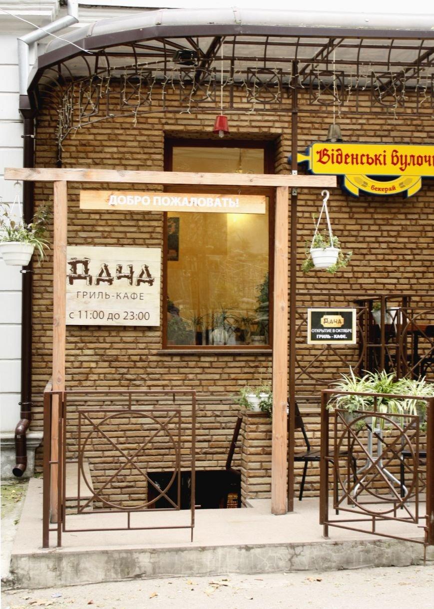 Гриль-кафе «Дача» приглашает старых и новых друзей на открытие 4 октября!, фото-1
