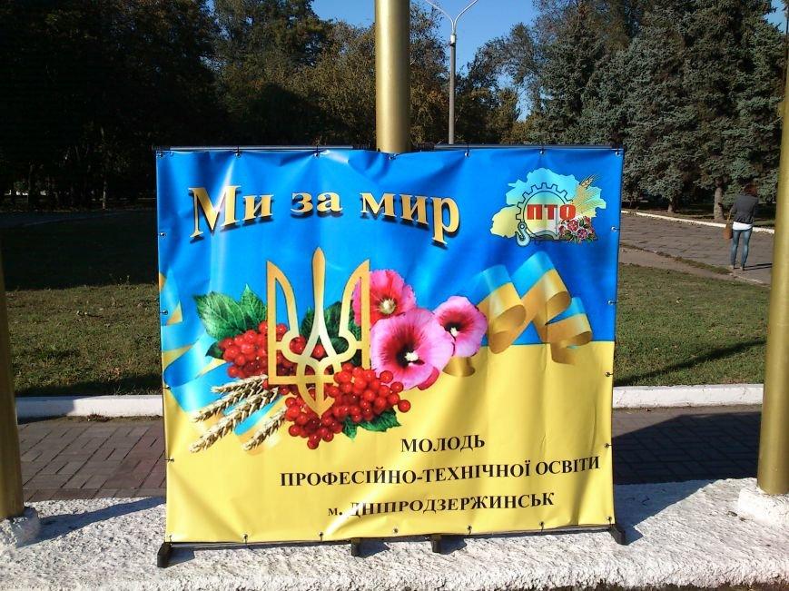 В центре Днепродзержинска проходит акция «Молодежь профессионально-технического образования - за мир», фото-19