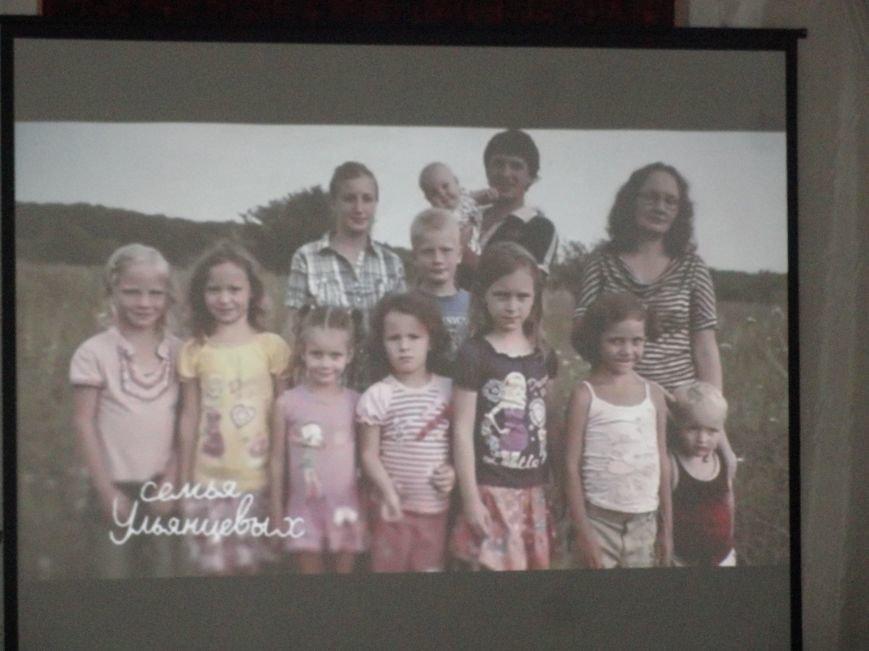 В Мариуполе прошла встреча семей, взявших к себе детей, оставшихся без родительской опеки (ФОТО), фото-7