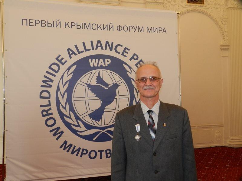Виктор Оганесян