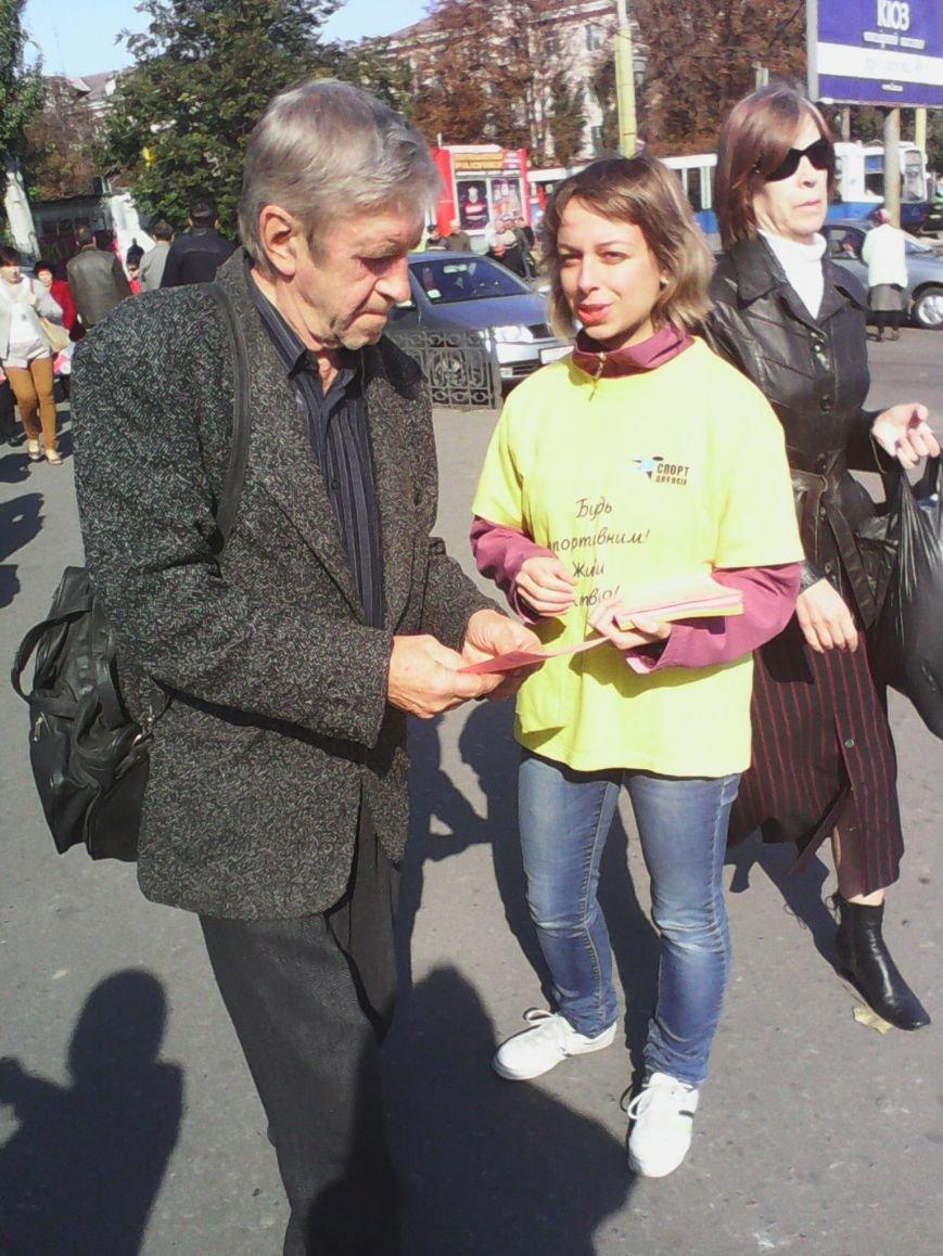 Жителей Днепродзержинска информировали о пользе ходьбы в жизни человека, фото-1
