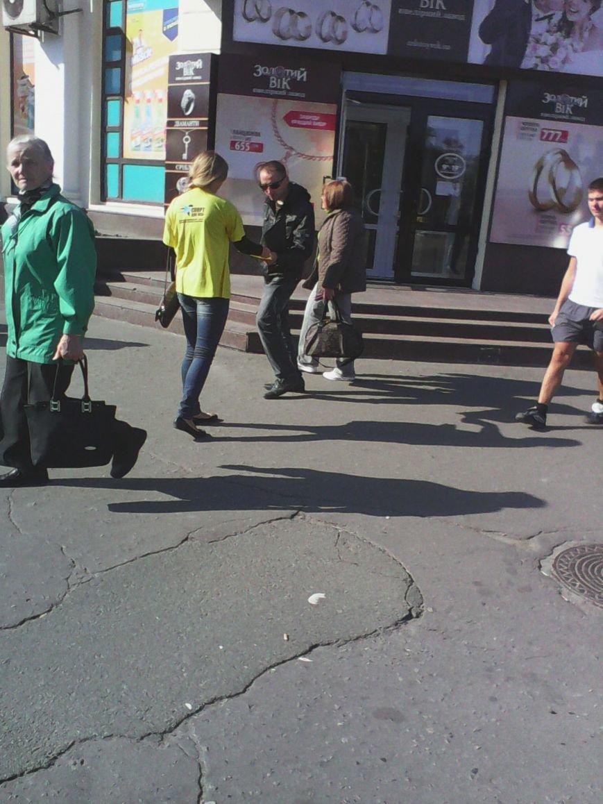 Жителей Днепродзержинска информировали о пользе ходьбы в жизни человека, фото-2