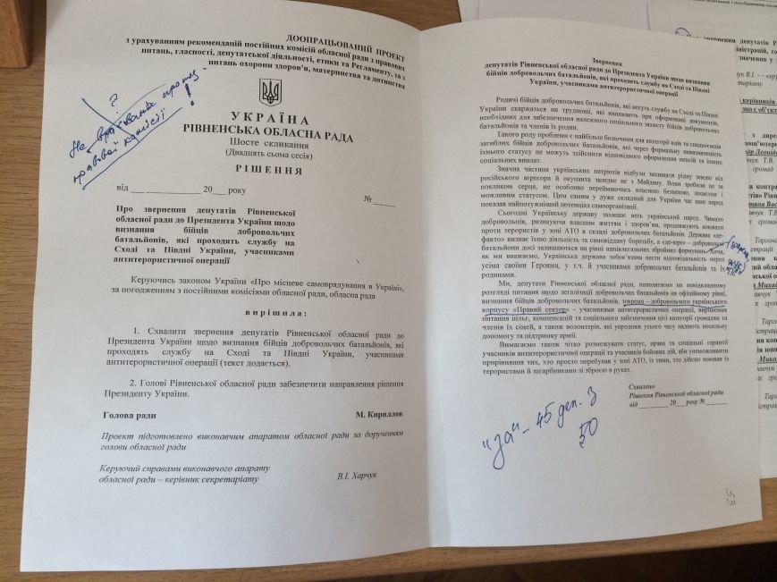 Депутати Рівненської облради вимагають легалізації ДУК та соціального захисту для добровольців і волонтерів, фото-1