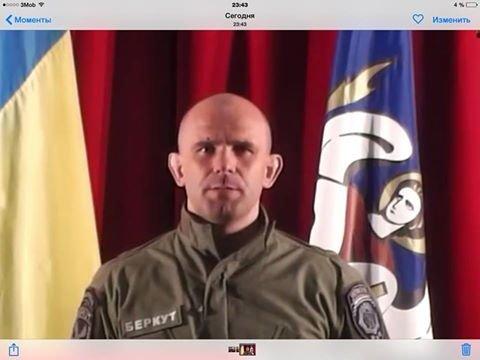 Командир «черной роты» «Беркута» Садовник объявлен в розыск, фото-1