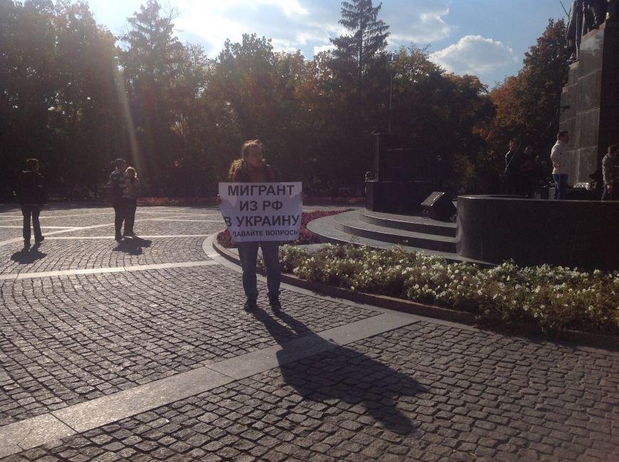 Житель Москвы вышел в Харькове на одиночный пикет, фото-1