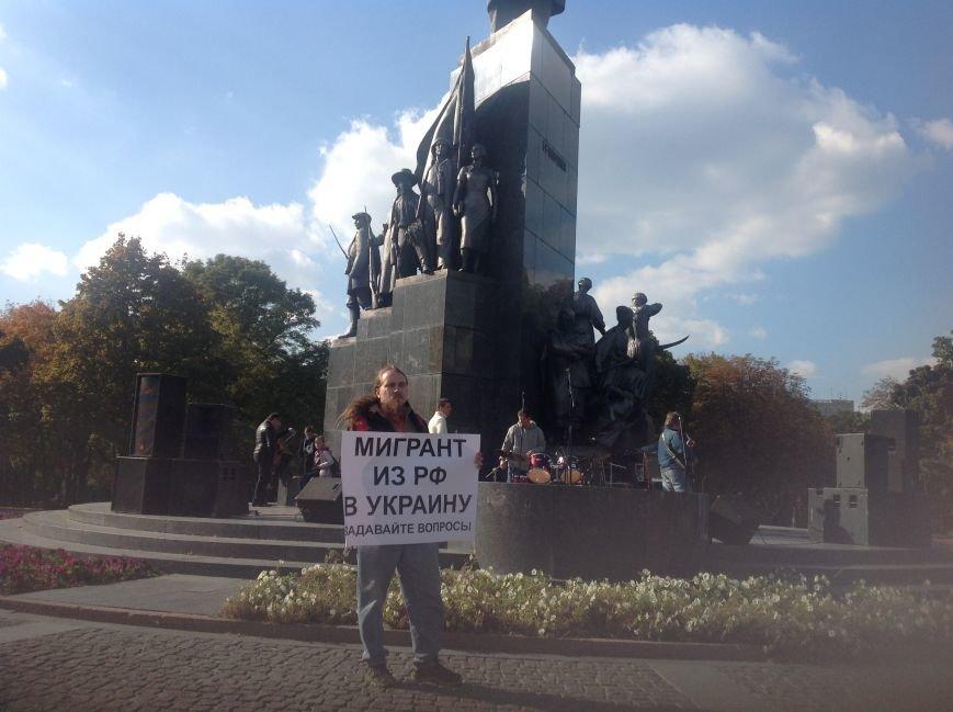 Житель Москвы вышел в Харькове на одиночный пикет, фото-2