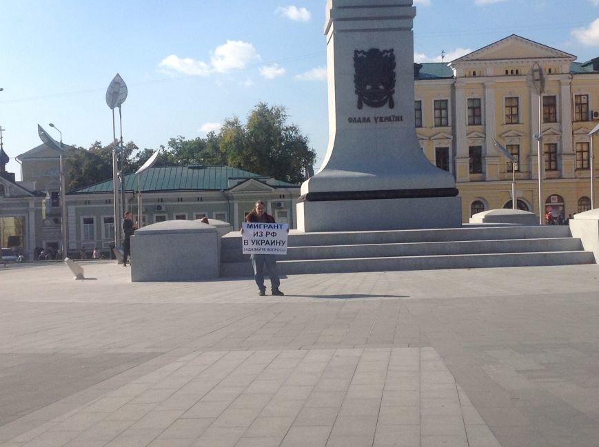 Житель Москвы вышел в Харькове на одиночный пикет, фото-3