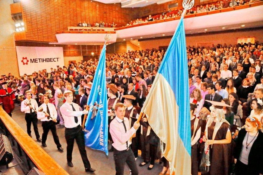 В Мариуполе первокурсников ПГТУ посвятили в студенты (ФОТО), фото-4