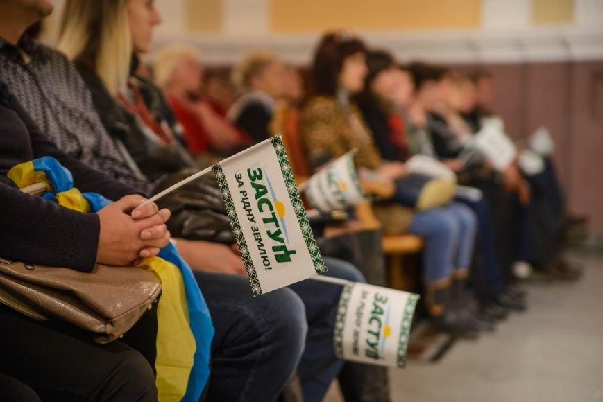 Предвыборное турне «ЗАСТУПа» стартовало в Сумах (ФОТО), фото-3