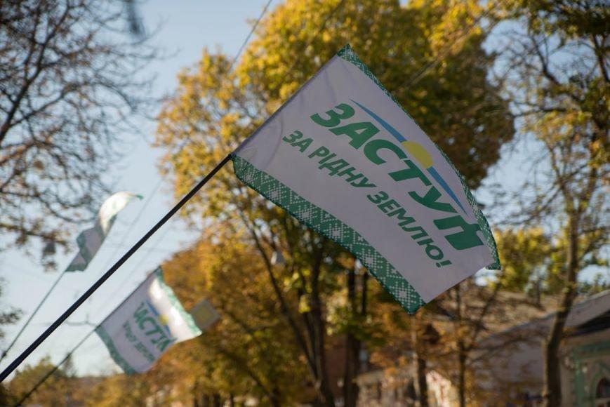 Предвыборное турне «ЗАСТУПа» стартовало в Сумах (ФОТО), фото-5