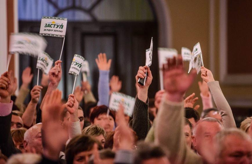 Предвыборное турне «ЗАСТУПа» стартовало в Сумах (ФОТО), фото-6