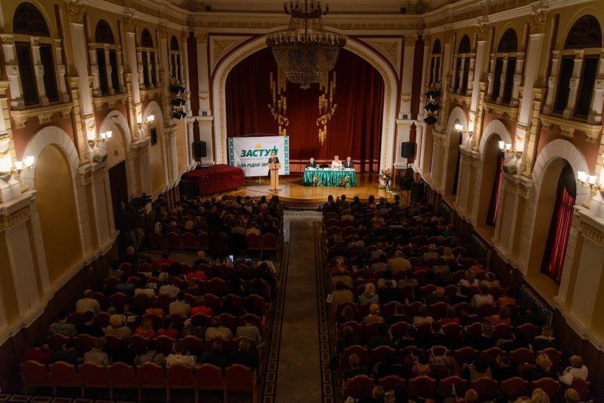 Предвыборное турне «ЗАСТУПа» стартовало в Сумах (ФОТО), фото-8