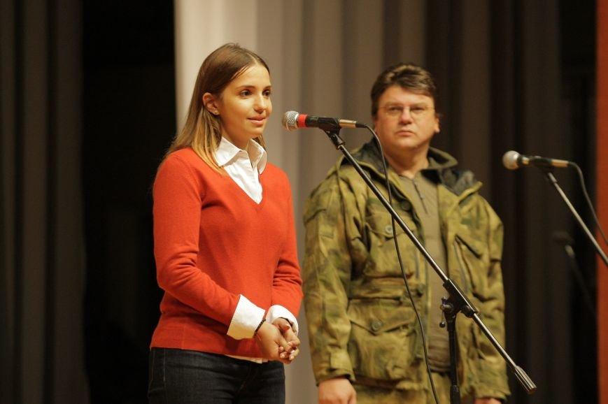 """""""Батькiвщина"""" - не партия войны, а партия победы!, фото-4"""
