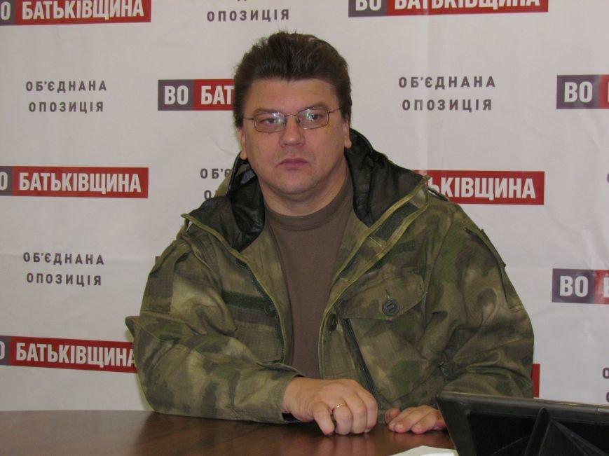 """""""Батькiвщина"""" - не партия войны, а партия победы!, фото-3"""