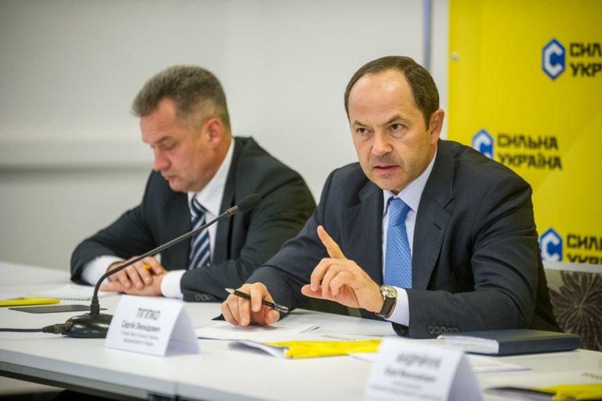 «Сильная Украина» представила концепцию децентрализации бюджетной системы, фото-2