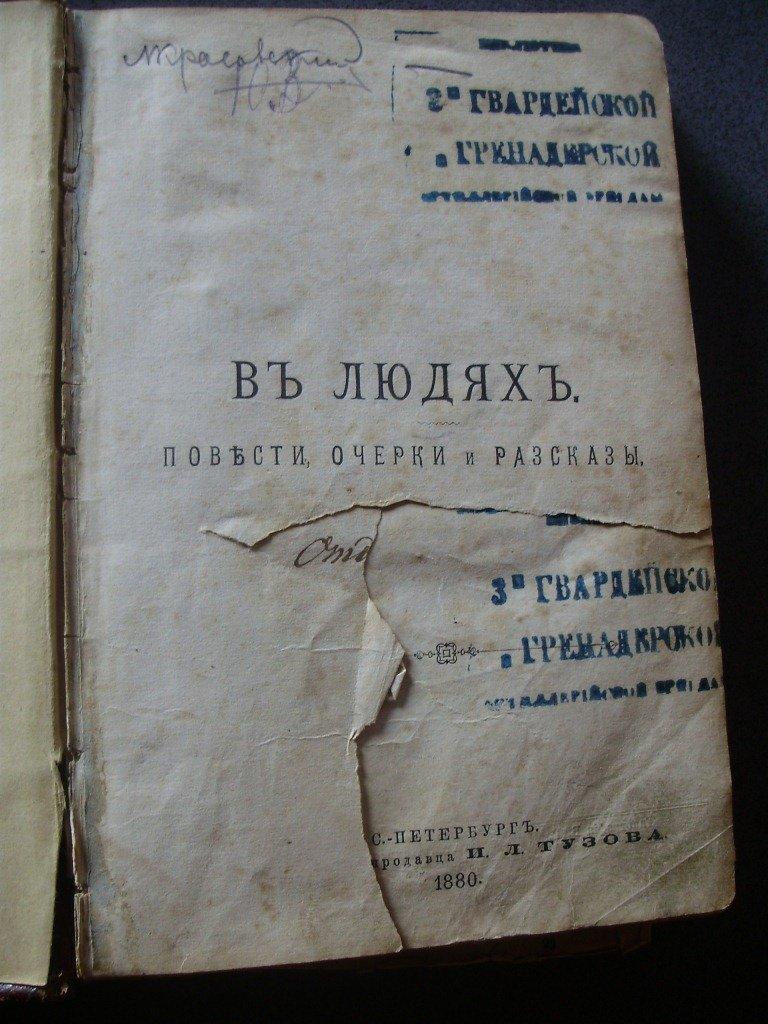 Книги_3