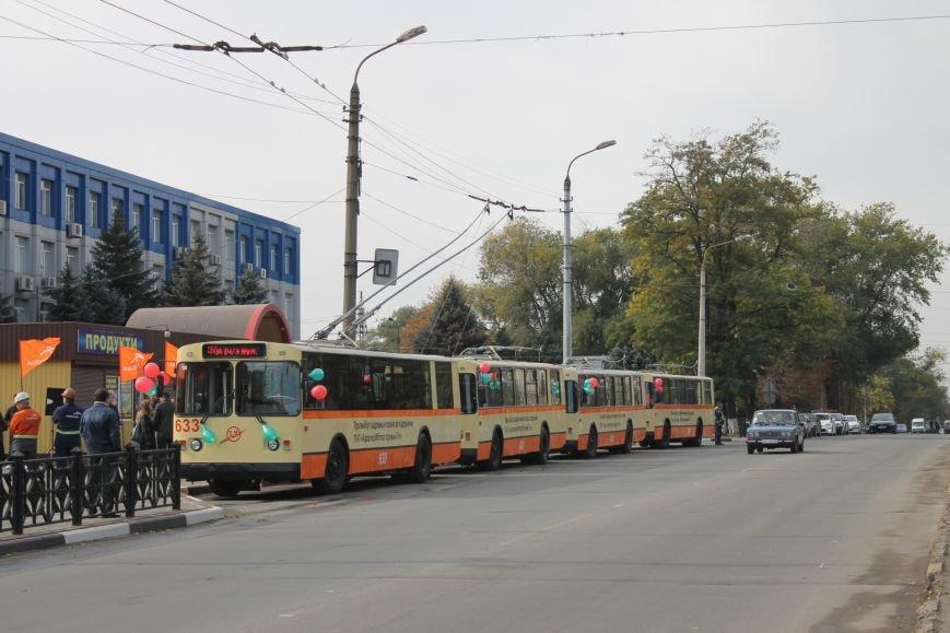 «АрселорМиттал Кривой Рог» отремонтировал городские троллейбусы (ФОТО), фото-1