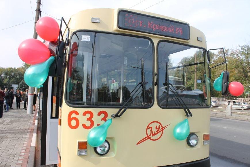 «АрселорМиттал Кривой Рог» отремонтировал городские троллейбусы (ФОТО), фото-4