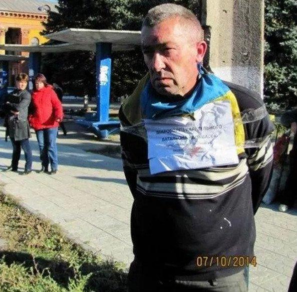 В Зугрэсе сепаратисты привязали мужчину к столбу (ФОТО), фото-1