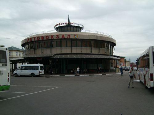WI-FI планируют запустить на автовокзале Домодедово, фото-1