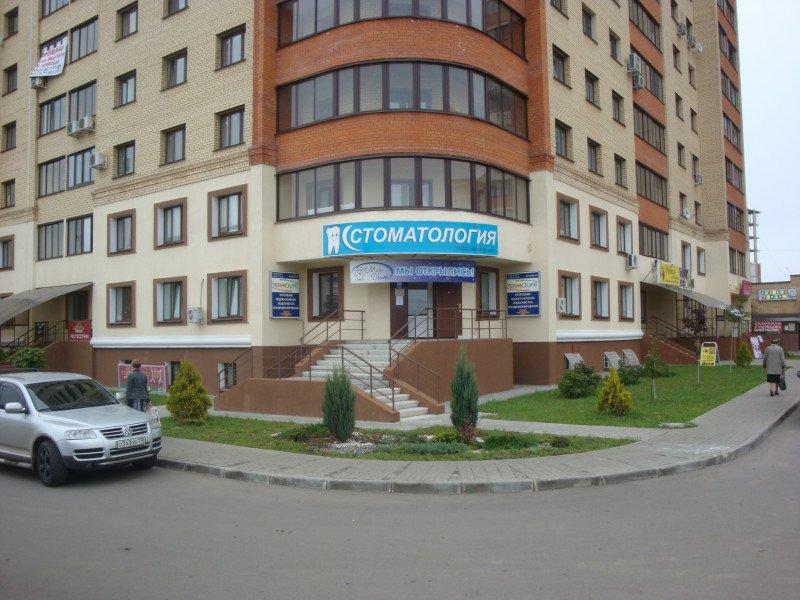 Недвижимость на вторичном рынке Домодедово стала дороже, фото-1