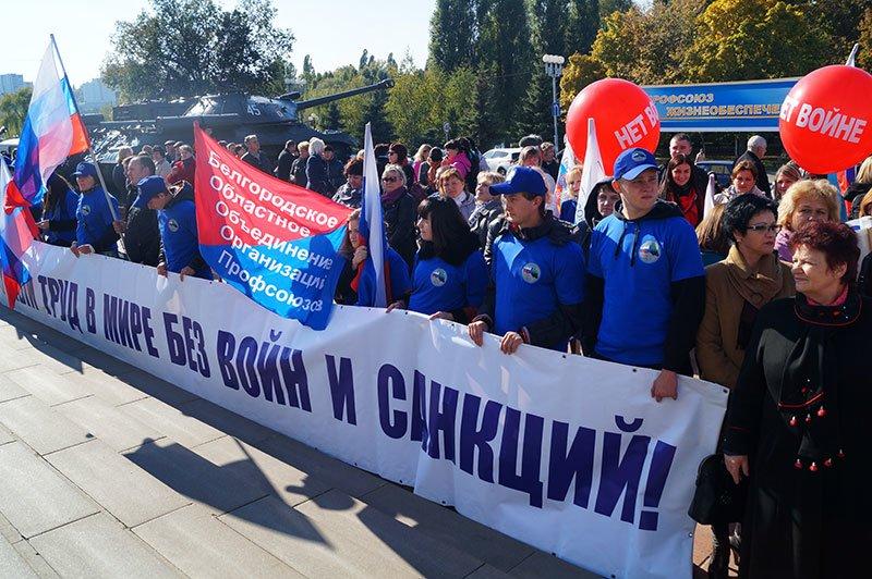 В Белгороде сотни людей вышли на митинг и поздравили Путина с днем рождения, фото-1