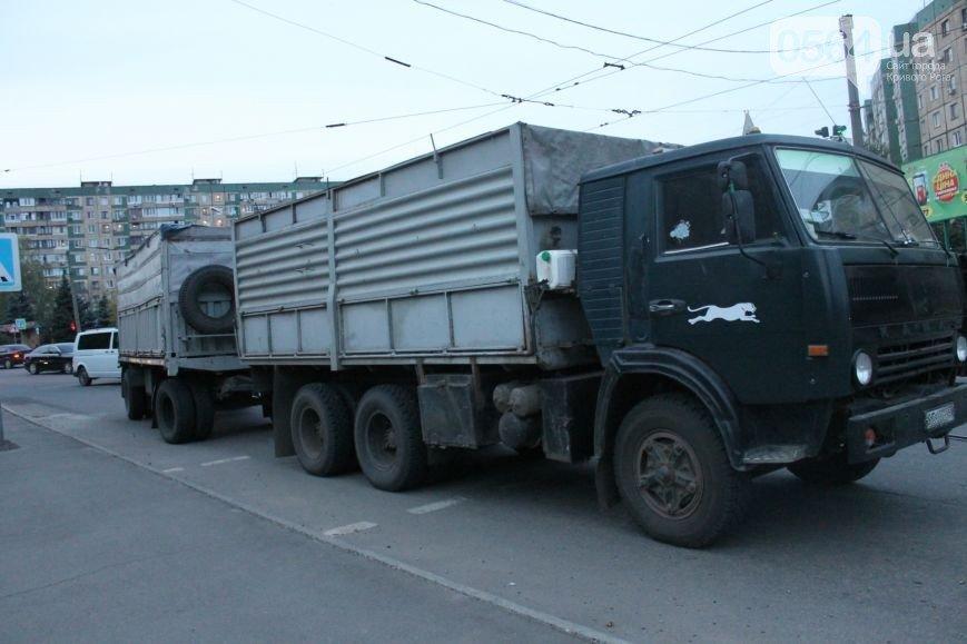 Вчера в Кривом Роге под колесами КАМАЗа погиб ребенок, возле исполкомов убирают мусорные баки и обнаружен новый «развод», фото-1