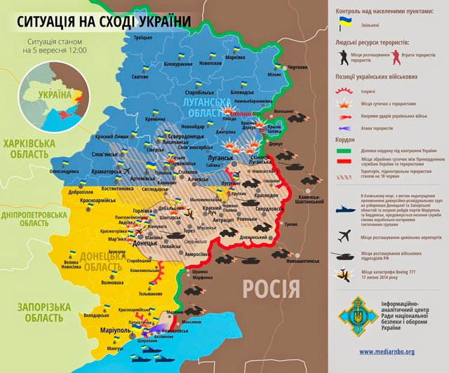 Боевики «съели» 40 километров под Мариуполем после оглашения перемирия, - «Азов» (КАРТЫ+ВИДЕО), фото-1