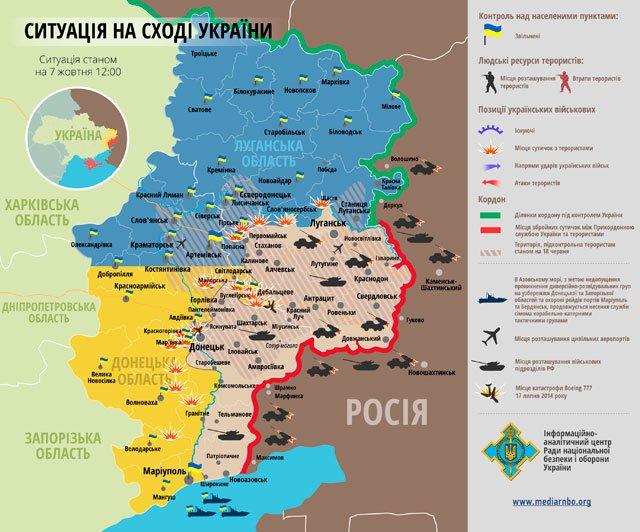 Боевики «съели» 40 километров под Мариуполем после оглашения перемирия, - «Азов» (КАРТЫ+ВИДЕО), фото-2