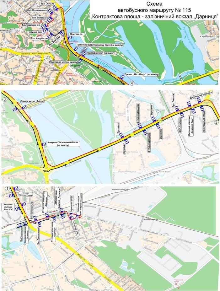 В Киеве открыли новый автобусный маршрут, фото-1