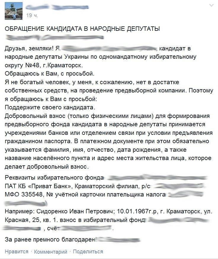 Борозенцев - копия