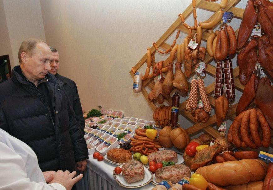 Взгляд В.В. Путина: подборка фото, фото-4