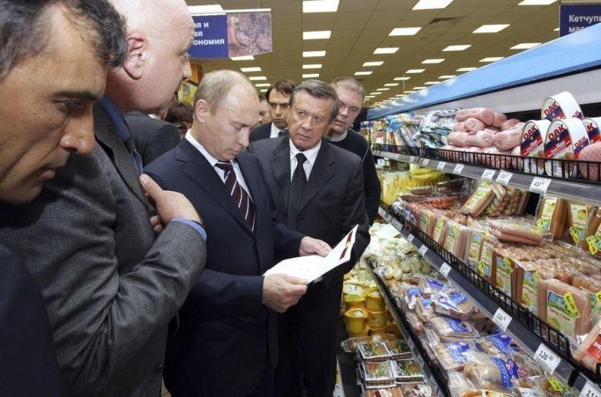 Взгляд В.В. Путина: подборка фото, фото-3