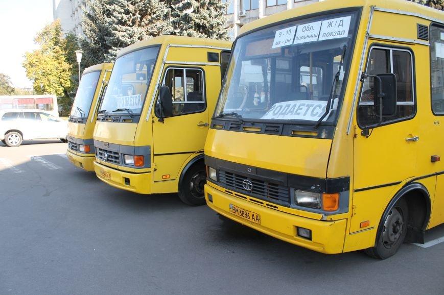 В Сумах перевозчики опять  «продают» маршрутки на пл. Независимости (ФОТО), фото-1
