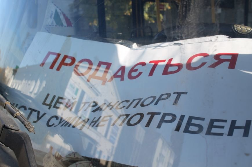 В Сумах перевозчики опять  «продают» маршрутки на пл. Независимости (ФОТО), фото-5