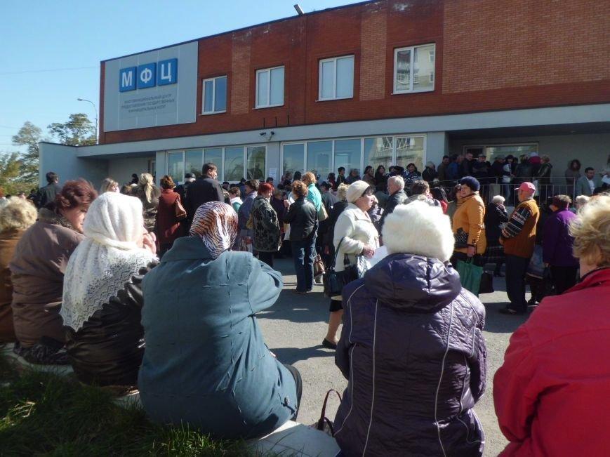 В Таганроге власти превратили пострадавших в ЧС в быдло (ФОТОРЕПОРТАЖ), фото-1