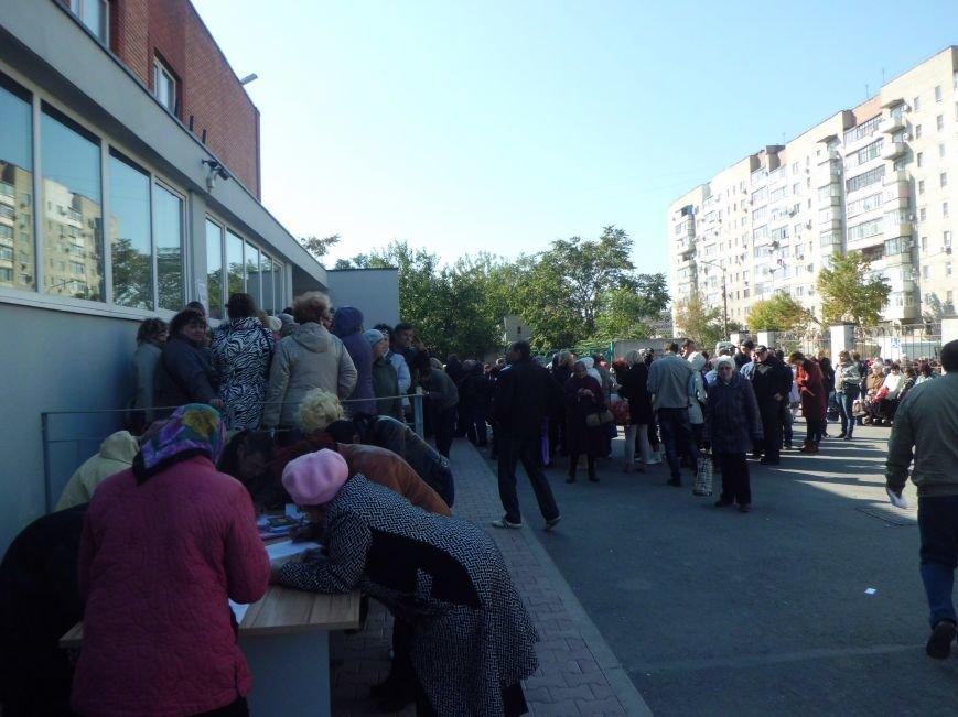 В Таганроге власти превратили пострадавших в ЧС в быдло (ФОТОРЕПОРТАЖ), фото-3