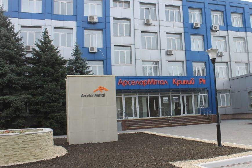 Сотрудникам «АрселорМиттал Кривой Рог» подняли зарплату на 7% и обещали доплачивать по 500 гривен в месяц, фото-1