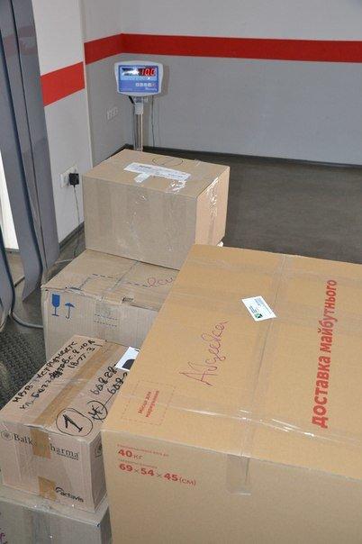 В Авдеевку из Киева поступил второй комплект медикаментов (ФОТО), фото-4